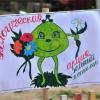 Юные жители Канского района отличились в краевом экологическом конкурсе