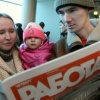 В Железногорске внедрят «Дорожную карту кадрового обеспечения муниципального образования»