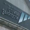 В городах края обсудили вопросы кадрового обеспечения