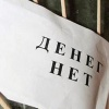 Сотрудникам котельной должны около 2,5 миллионов рублей