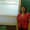 Боготольские учителя-предметники обсудили методики обучения