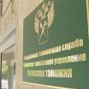 Хакасская таможня в бюджет государства перечислила более миллиарда рублей