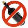Увеличились штрафы за распитие алкоголя в общественных местах