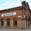 В краеведческом музее начинает работу выставка «Открытый музей»