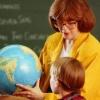 В Боготоле стартуют муниципальные этапы конкурсов для педагогов