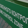 В аэропорту Красноярска задержали контрабандиста с 20 шубами