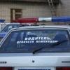 Госавтоинспекторы Канска обеспокоены ситуацией на дорогах