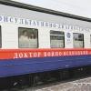 """В феврале """"Поезд здоровья"""" сделает остановки на шести станциях"""