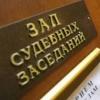 Хозяйка магазина в Назарово выплатит женщине более 200 тыс. рублей за сломанную ногу