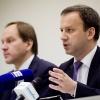 Красноярский экономический форум обсудили на пресс-конференции в Москве