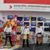 Ачинск посетят коллективы-участники IV Красноярского международного музыкального фестиваля стран Азиатско-Тихоокеанского региона
