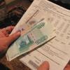 Незаконно списанные деньги со счета дома возвращены жителям Красноярска