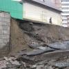 Расследование о падении стены на Свободном завершено, обвинения предъявлены