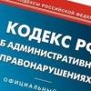 Совместный рейд приставов и сотрудников ГИБДД Канска принес результаты