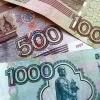 Покупательница отсудила более 100 000 рублей за сломанную молнию на пуховике