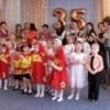 Ачинский детский сад №46 отметил 35-летний юбилей