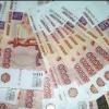 Сотрудница красноярского госпредприятия незаконно присвоила деньги