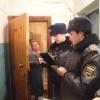В Ачинске борьбу за чистый город начала полиция