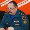 Валерий Терешков предупреждает о весенних опасностях