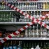 Полицейские изъяли более 400 литров контрафактного алкоголя