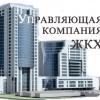 В ООО «ТРЭЖ» г. Назарово сменился руководитель и собственник