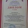 Красноярский медуниверситет передал Волгоградскому звание «ВУЗ здорового образа жизни»
