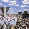 Общественники побывали на минусинском полигоне ТБО