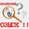 В Красноярском крае задержано 70 лиц, находящихся в федеральном розыске
