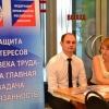 Федерация профсоюзов Хакасии присвоила более 6,5 миллионов рублей