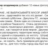 Глава Красноярска Эдхам Акбулатов возглавил городской субботник