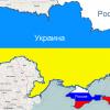 Интернет-пользователи «за» присоединение Крыма и Севастополя к России