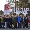 Назаровских парней торжественно проводили в армию