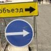 В Хакасии почти на полгода из-за ремонта перекроют федеральную трассу М-54