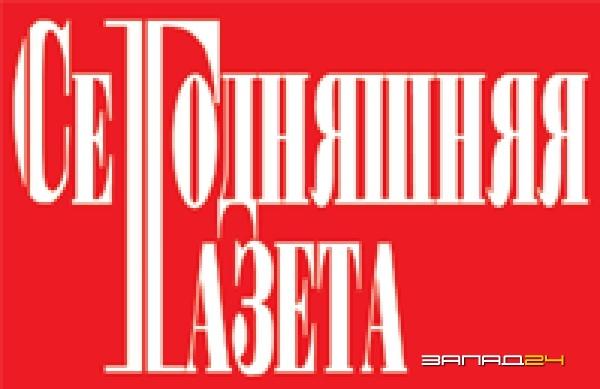 сегодняшняя газета красноярск адрес