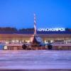 У аэропорта «Емельяново» уже 5  потенциальных инвесторов