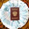 Жительница Боготола получила кредит в Ачинске по поддельным документам