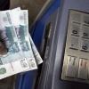 В Норильске серийный вор попался на краже денег из банкомата