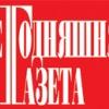 """""""Сегодняшняя газета - XXI век"""" выплатит 100-тысячный штраф за ненадлежащую рекламу"""