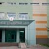 Сибирский клинический центр ФМБА России -  золотой призер Всероссийского конкурса «Здоровье и безопасность-2013»