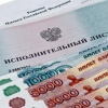Непутевый отец из Красноярска задолжал 200000 рублей по алиментам