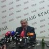 И. о. губернатора края провел пресс-конференцию