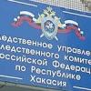 В Хакасии мастер спорта по вольной борьбе задушил обидчика