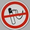 В Абакане оштрафованы более 500 курильщиков