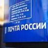 """В Хакасии выберут """"Лучшего почтальона Сибири"""" в СФО"""