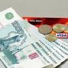 У абаканского дачника украли деньги, паспорт и банковские карты