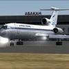 Аэропорт Абакана проведёт споттинг