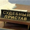 Судебные приставы Канска взыскали с должника 85 000 рублей