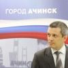 Сергей Ганцгорн приступил к работе в Администрации Ачинска