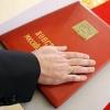 В районных судах Красноярского края произошло четыре назначения на должности