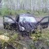 В Нижнеингашеском районе в ДТП погиб человек